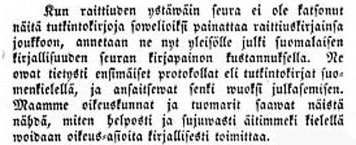Suomnkieli arvioitiin kelvolliseksi kieleksi oikeusasioissakin.